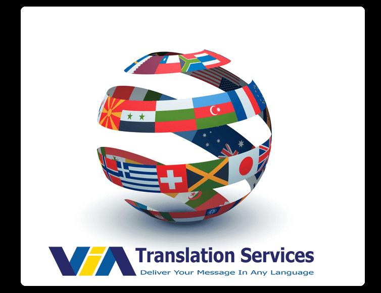 خدمات فيا ترانسليشن Archives فيا ترانسليشن مكتب ترجمة معتمد